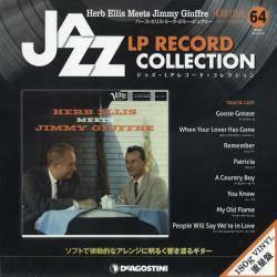 ジャズ LPレコード コレクション 64号