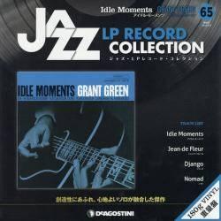 ジャズ LPレコード コレクション 65号