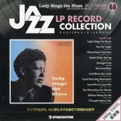 ジャズ LPレコード コレクション 68号