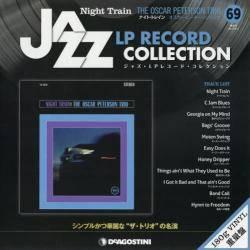 ジャズ LPレコード コレクション 69号
