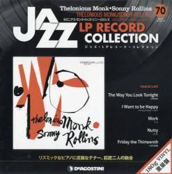 ジャズ LPレコード コレクション 70号