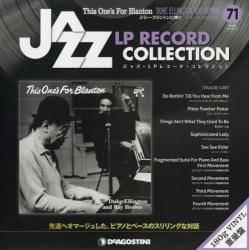 ジャズ LPレコード コレクション 71号