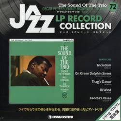 ジャズ LPレコード コレクション 72号