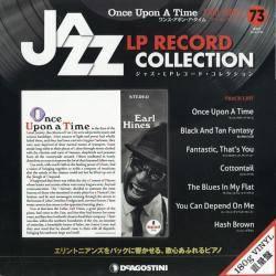 ジャズ LPレコード コレクション 73号