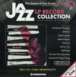 ジャズ LPレコード コレクション 75号