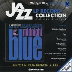 ジャズ LPレコード コレクション 76号