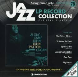 ジャズ LPレコード コレクション 78号