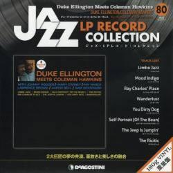 ジャズ LPレコード コレクション 80号