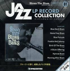 ジャズ LPレコード コレクション 81号