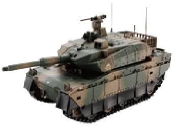 自衛隊モデル・コレクション 2号 10式戦車