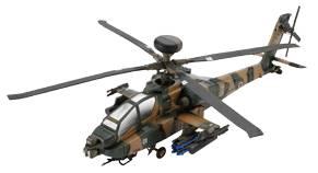 自衛隊モデル・コレクション 3号 AH 64D