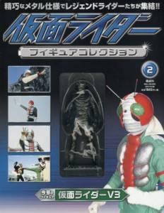 仮面ライダーフィギュアコレクション全国版 2号