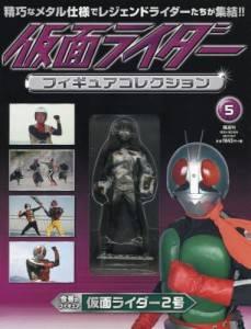 仮面ライダーフィギュアコレクション全国版 5号