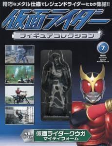 仮面ライダーフィギュアコレクション全国版 7号