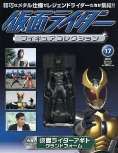 仮面ライダーフィギュアコレクション全国版 17号