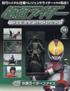 仮面ライダーフィギュアコレクション全国版 19号