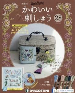 かわいい刺しゅう全国版 28号