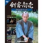剣客商売DVDコレクション 6号