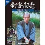 剣客商売DVDコレクション 26号