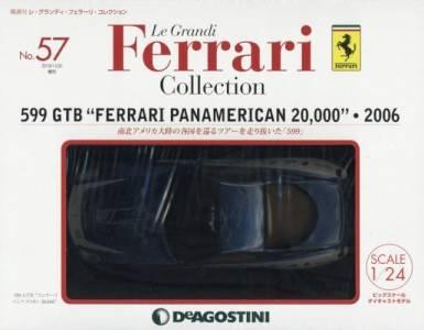 レ・グランディ・フェラーリ・コレ全国 57号