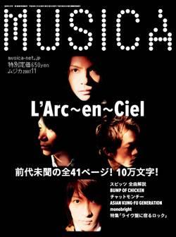 MUSICA ムジカ 2007年11月 L'Arc〜en〜Ciel
