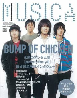 MUSICA ムジカ 2008年07月 BUMP OF CHICKEN