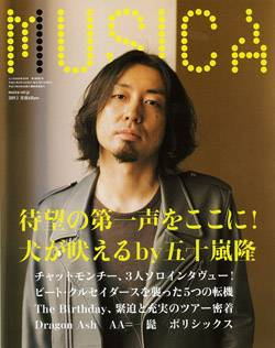 MUSICA ムジカ 2009年03月 五十嵐隆