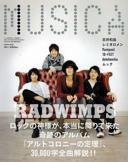 MUSICA ムジカ 2009年04月 RADWIMPS