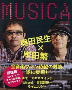 MUSICA ムジカ 2009年11月 奥田民生岸田繁