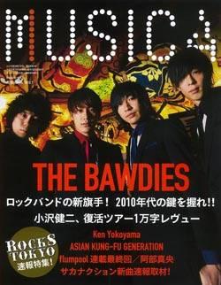 MUSICA ムジカ 2010年07月 THE BAWDIES