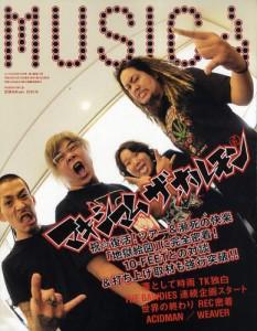 MUSICA ムジカ 2010年10月 マキシマム ザ