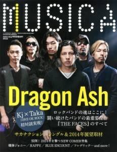 MUSICA ムジカ 2014年02月 Dragon A