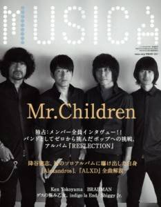 MUSICA ムジカ 2015年07月 Mr.Child