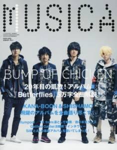 MUSICA ムジカ 2016年03月 BUMP OF