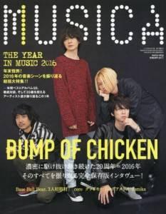 MUSICA ムジカ 2017年01月 BUMP OF