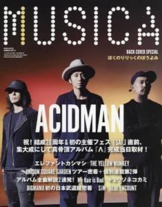 MUSICA ムジカ 2017年12月