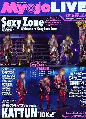 Myojo LIVE! 2016春コン号