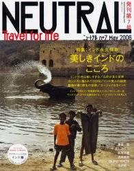 NEUTRAL NO.07