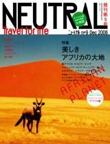 NEUTRAL NO.09