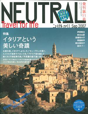 NEUTRAL NO.11イタリアという美しい奇蹟