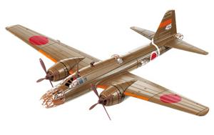 日本陸海軍機大百科 32号 三菱 四式重爆機 「飛
