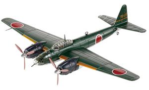 日本陸海軍機大百科 41号 空技廠陸上爆撃機 銀河
