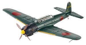 日本陸海軍機大百科 43号 中島 艦上攻撃機 天山