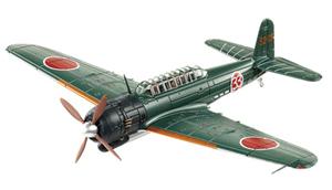 日本陸海軍機大百科 55号 中島 艦上攻撃機