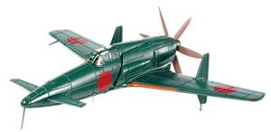 日本陸海軍機大百科 61号 局地戦闘機 震電