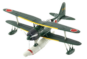 日本陸海軍機大百科 75号 三菱零式観測機一一型