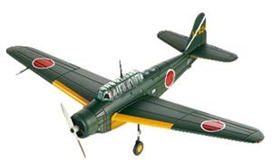 日本陸海軍機大百科 76号机上作業練習機 白菊