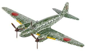 日本陸海軍機大百科 78号 三菱 一00式輸送機二