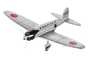 日本陸海軍機大百科 82号 三菱 九七式二号艦上攻