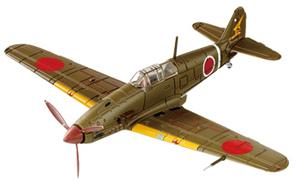 日本陸海軍機大百科 85号 川崎 三式戦闘機「飛燕